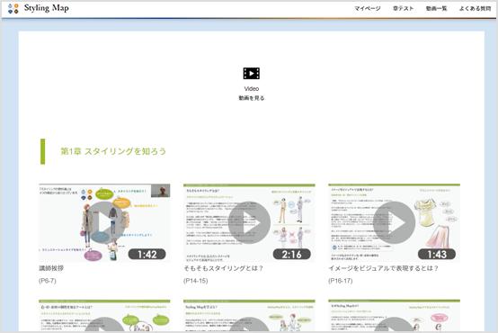 sample screen